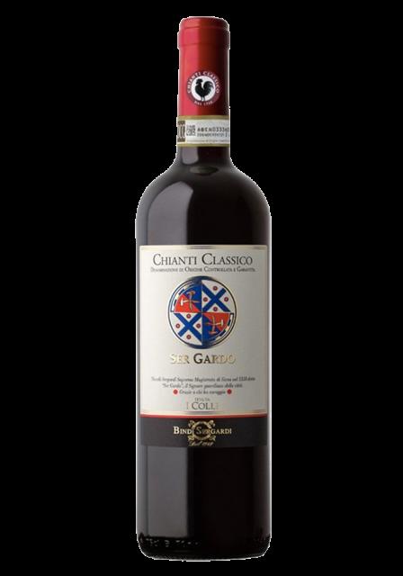 Chianti Classico Ser Gardo DOCG 2015, 75cl